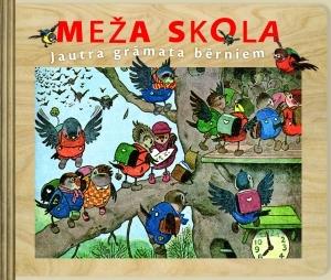 mezha-skola_original.jpg