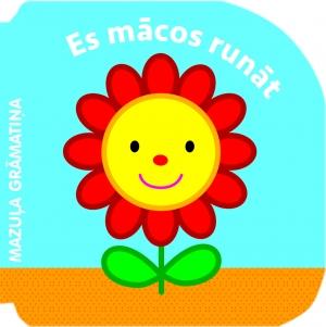 300x0_esmacosrunat_978-9934-0-8293-1
