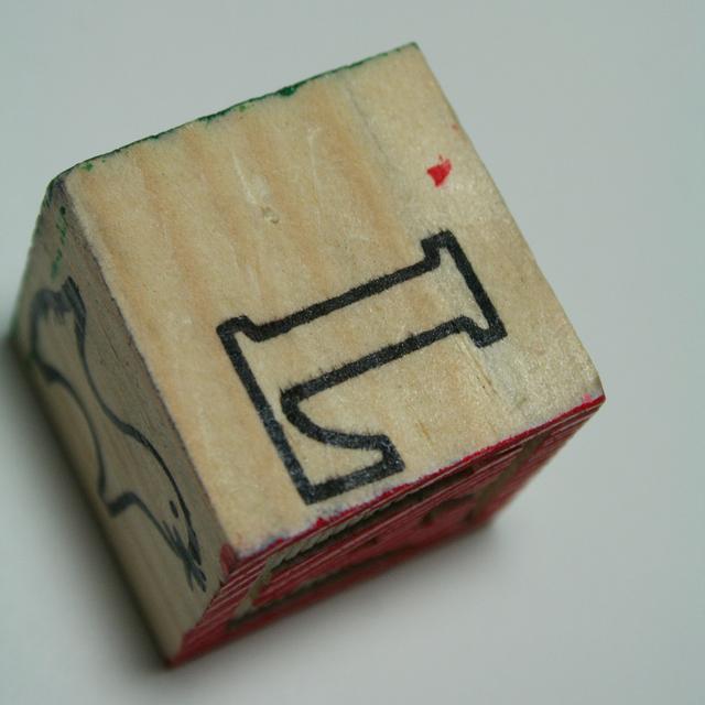 lambdacismo