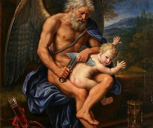 Cupido e Eros