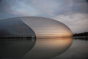 The National Centre for the Performing Arts, B...