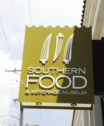 ultimate new orleans foodie experience Museum 2 346x416 - The Ultimate New Orleans Foodie Experience
