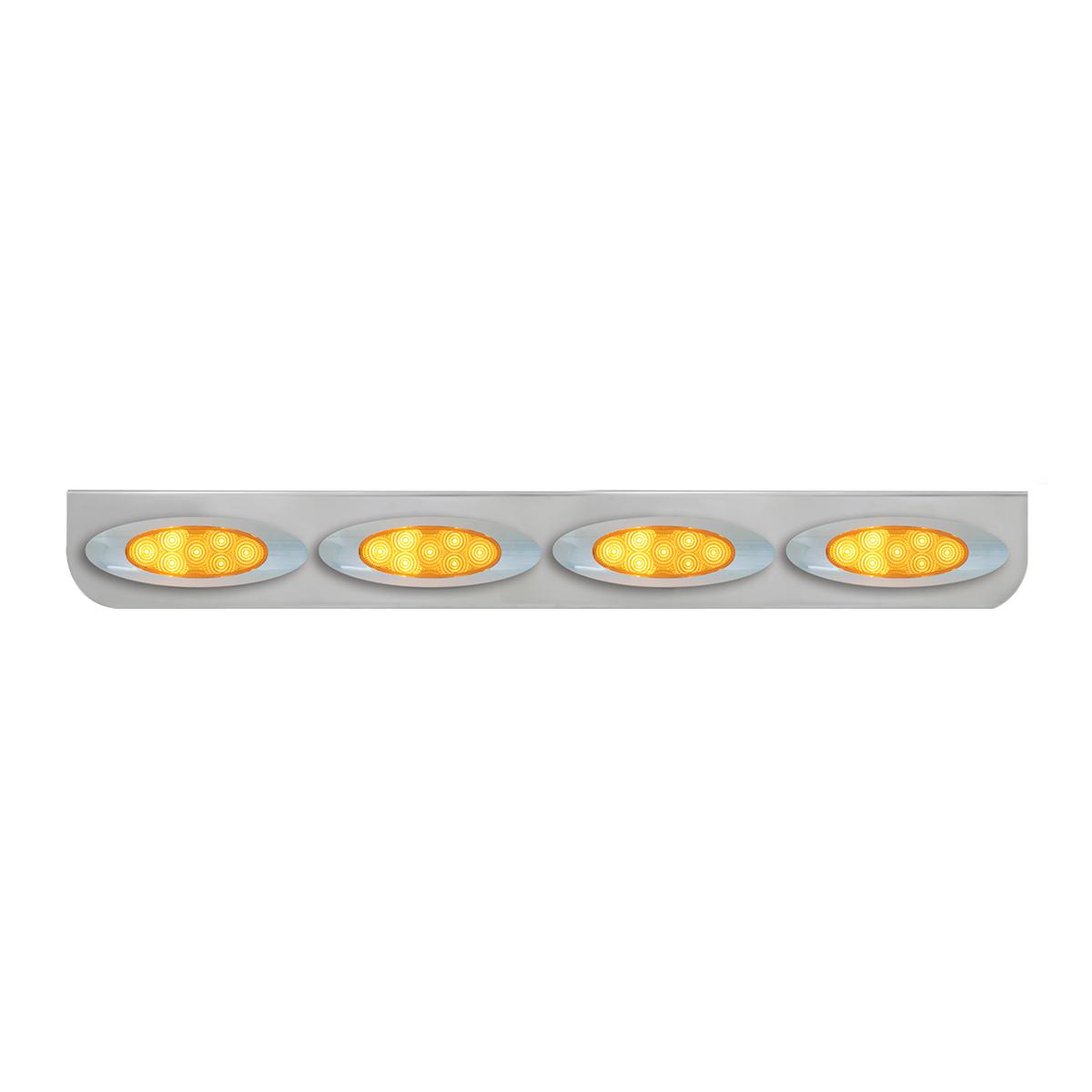 """#89086 Quadruple Stainless Steel """"L"""" Shape Light Bracket with Plug-In Y2K Spyder LED Lights"""
