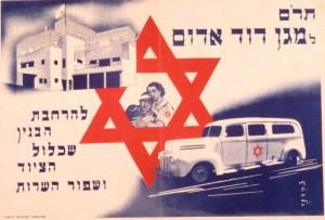 CROSS TO JEWS
