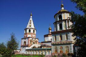 irkutsk Epiphany church