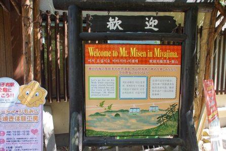 Mount Misen map