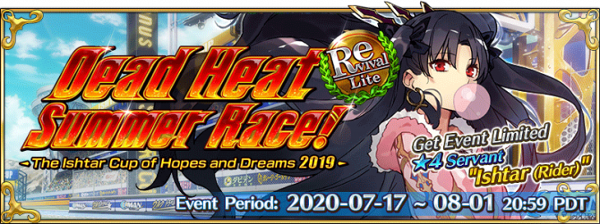 You cannot miss this Fate Grand Order Summer Rerun Event 2020