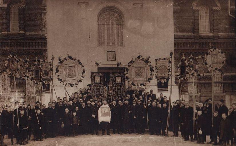 Черносотенцы-оруженосцы. 1905 / rus-img2.com