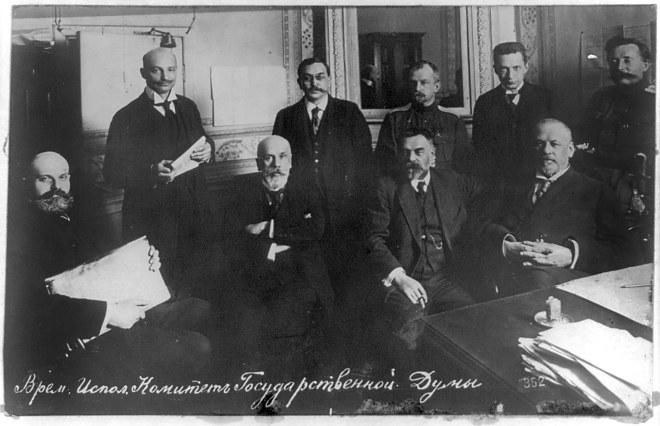 Временный исполнительный комитет / Public Domain