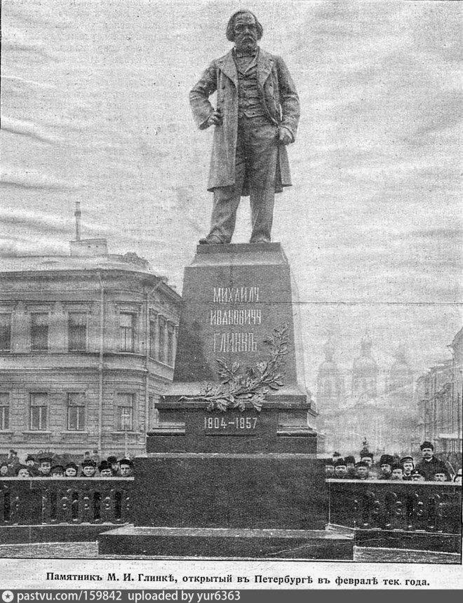 Памятник Михаилу Глинке, скульптор Роберт Бах /Pastvu.com