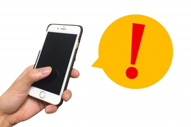 iphone6やiPhone7など、SIM下駄対策をGPPLTE4G+で回避する方法2019年最新版