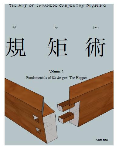 TAJCD Volume 2 cover