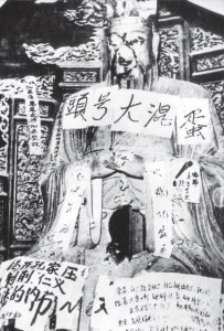 "The slogan, ""number one bastard"" is  plastered over an effigy of the great sage."