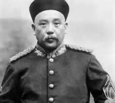 Yuanshikai