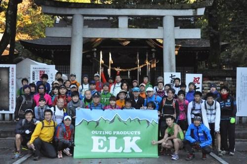 エルク主催の『武田の杜トレイルランニングレース試走会』。中央列の一番左が 中込さん、前列左から二番目が柳澤社長。トレイルランナーの山本健一さんや 小川壮太さん、『スリーピークス八ヶ岳』実行委員会の松井裕美さんの姿も。