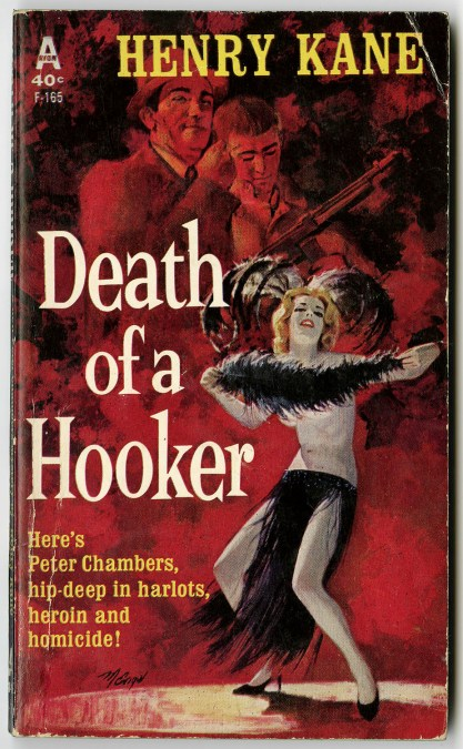 The painting as the cover of Avon Book F-165, Death Of A Hooker
