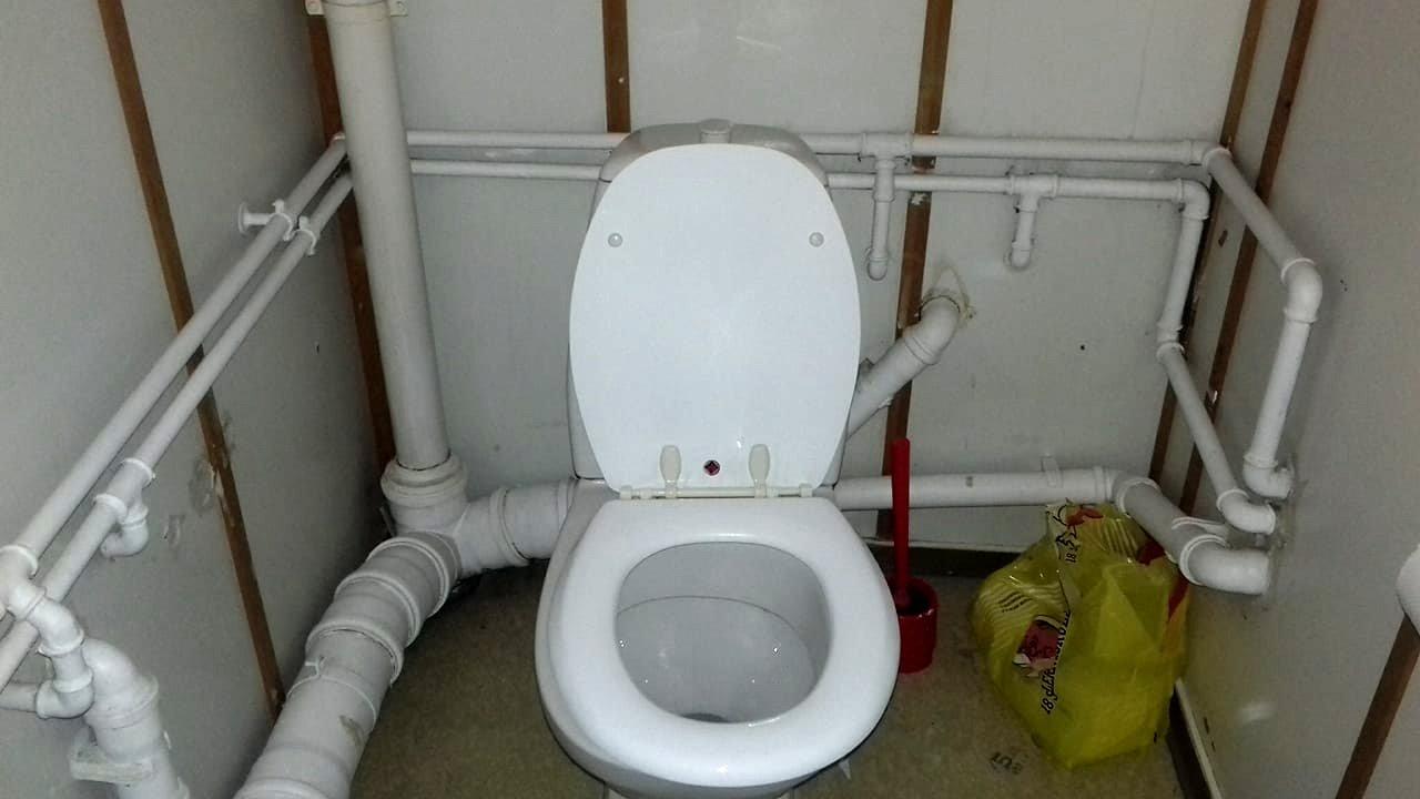 Man Falls Asleep In Bathroom, Gets Locked In