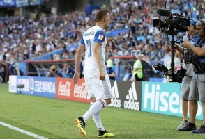 #SmiteTheWorld: ARG 1-1 ISL—Full Report, Player Ratings, Man of the Match