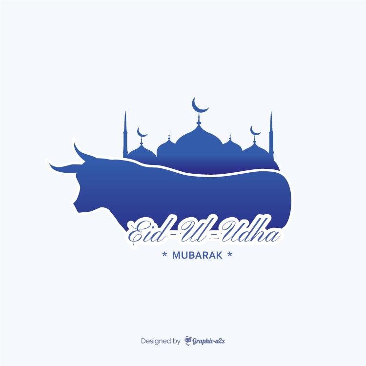 Eid ul adha mubarak vector background