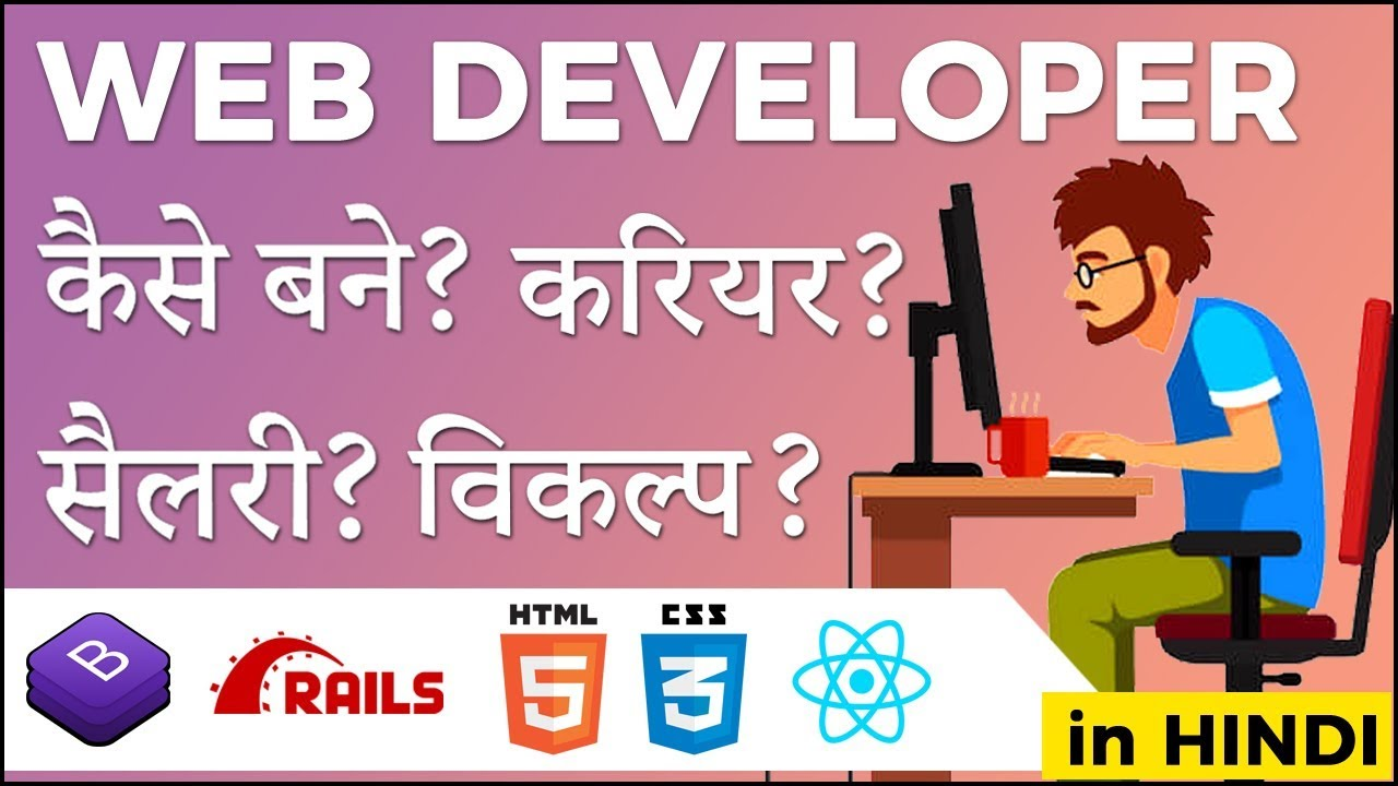 Web Developer Career In India In Hindi Graphic Art Design