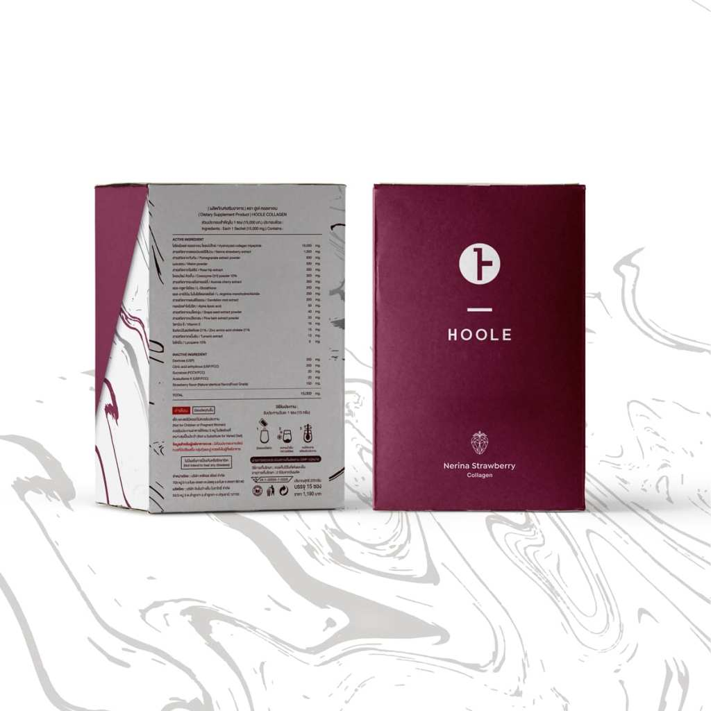 HOOLE PACKAGING