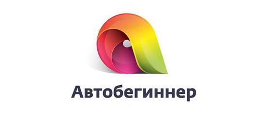 100 Fresh Logo Designs For Inspiration