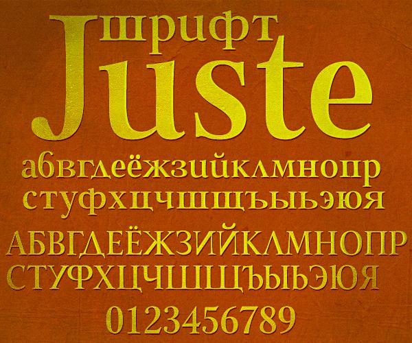 Free Font 6