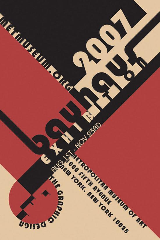 Remarkable Big Typography Design 37