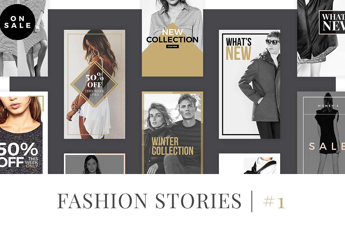 10. Fashion Instagram Stories V1