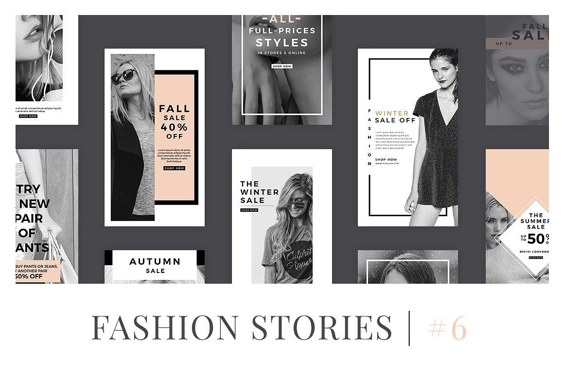 36. Fashion Instagram Stories V6