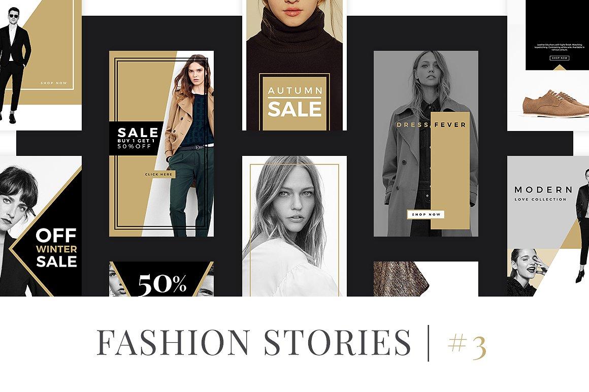 47. Fashion Instagram Stories V3