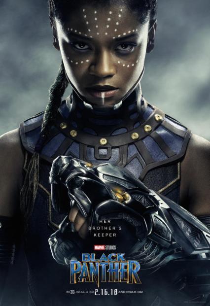 Black Panther Poster 9