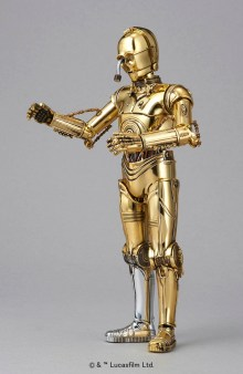 sw_C-3PO3[1]