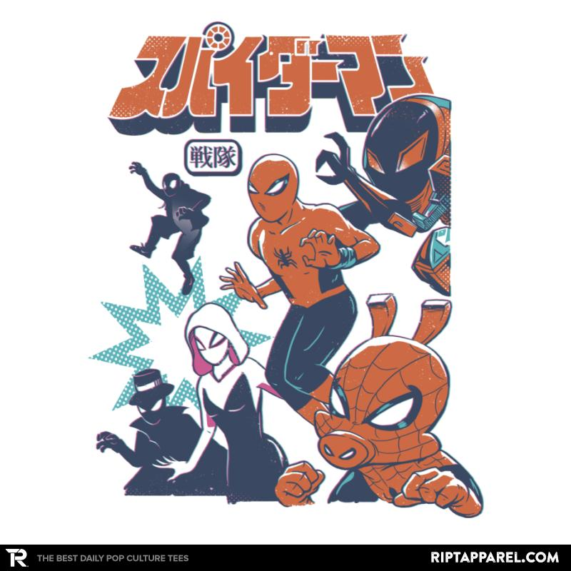Spider Sqaudron