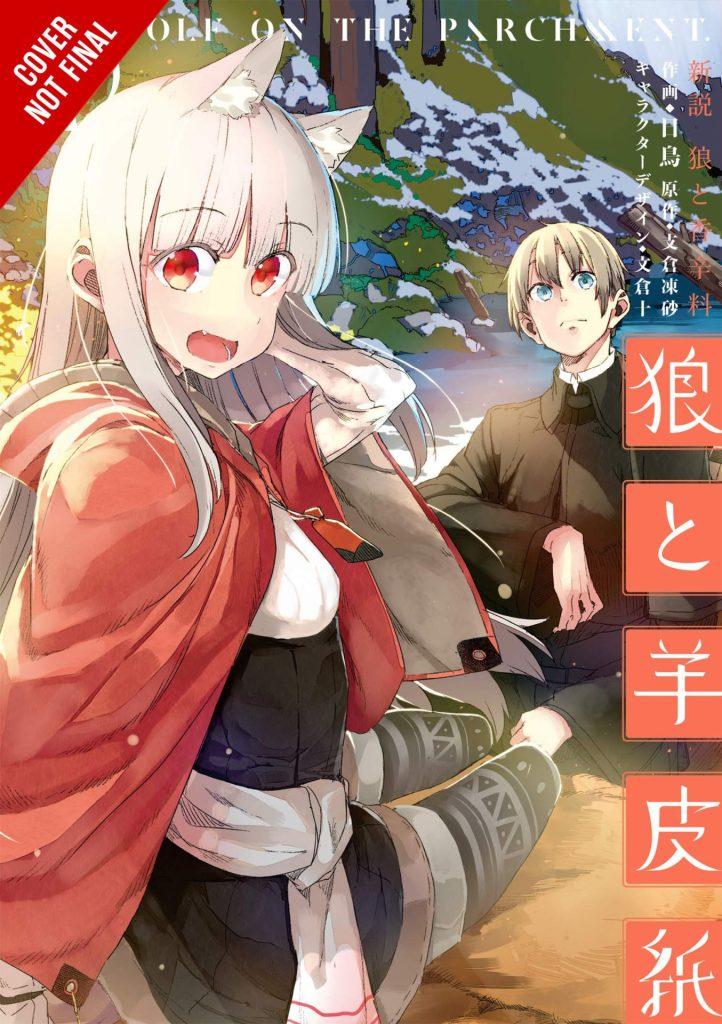 Wolf & Parchment (manga)