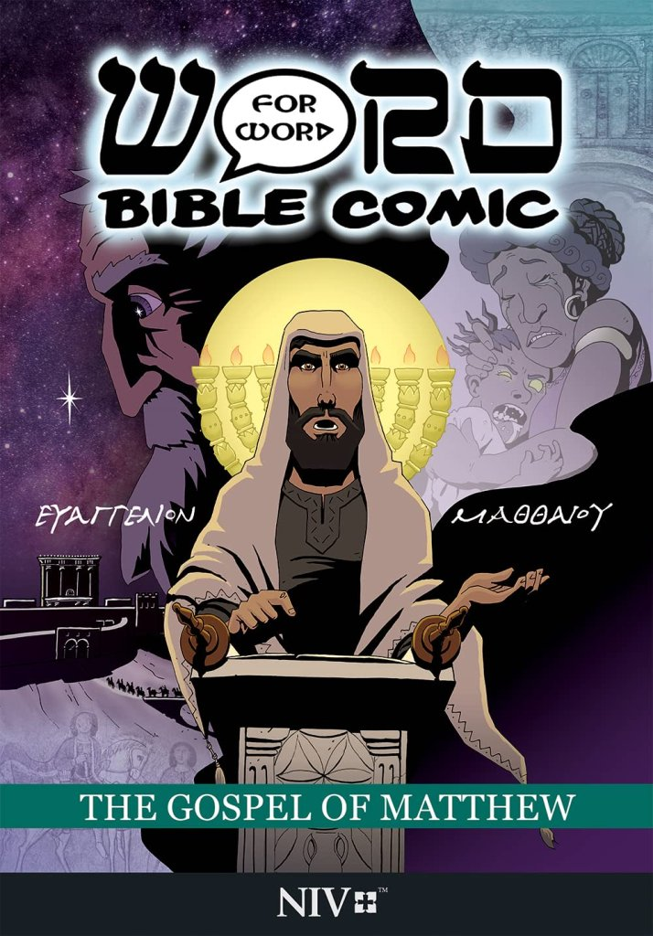 The Gospel of Matthew: NIV