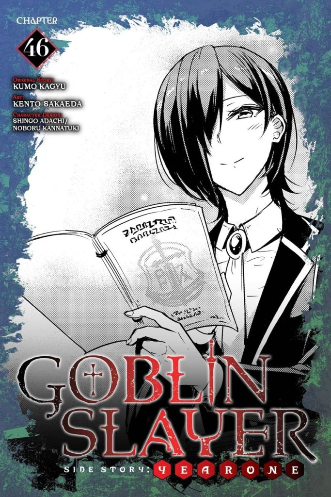 Goblin Slayer Side Story: Year One #46