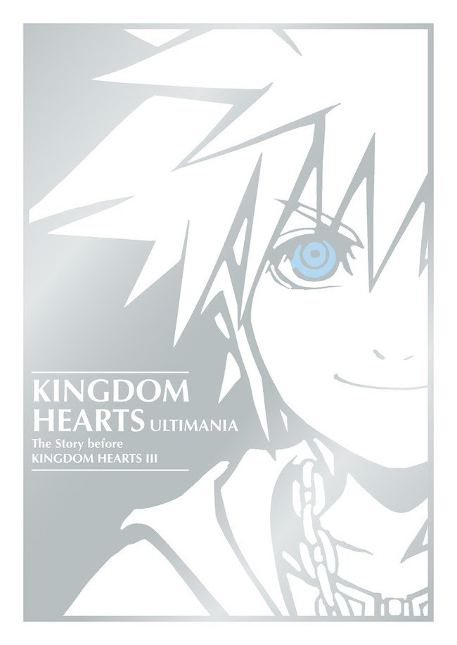 Kingdom Hearts Ultimania: The Story Before Kingdom Hearts III