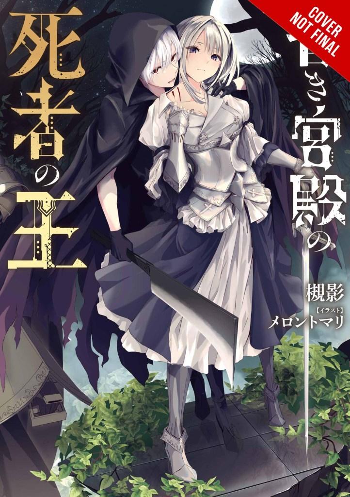 The King of Death at the Dark Palace (novel)