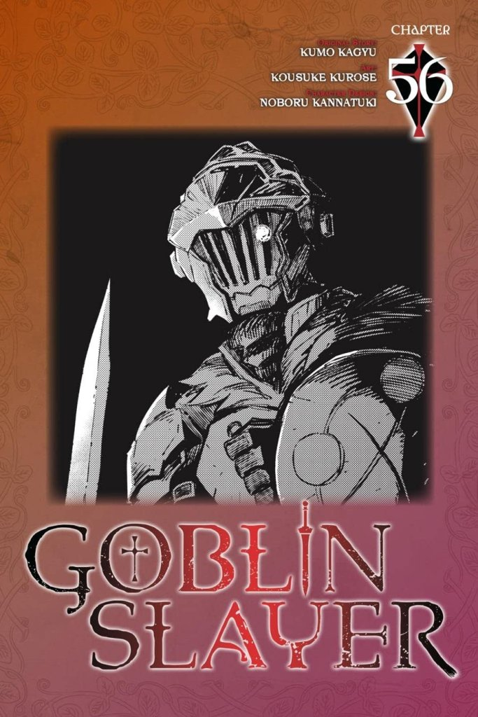 Goblin Slayer #56