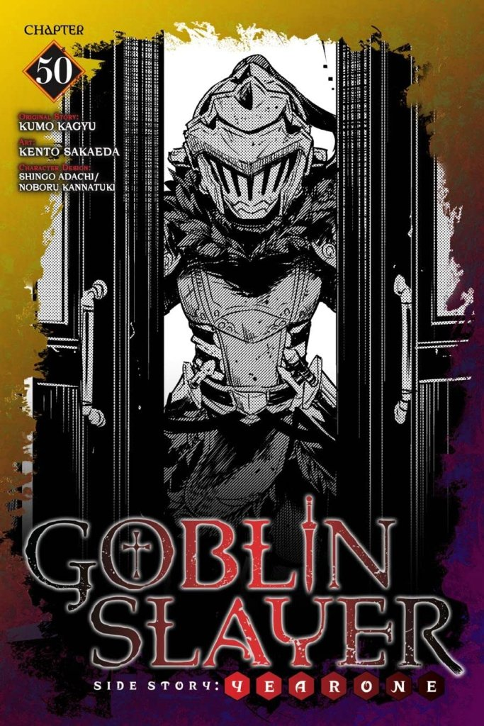 Goblin Slayer Side Story: Year One #50