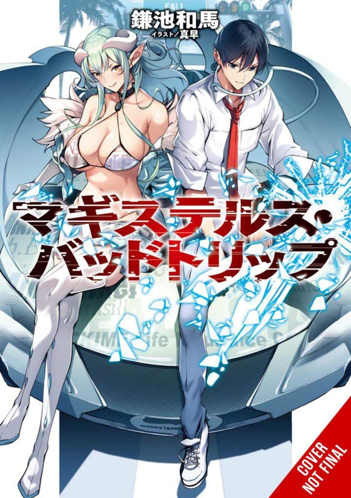 Magistealth Bad Trip (light novel)