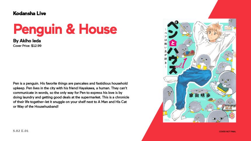 Penguin & House