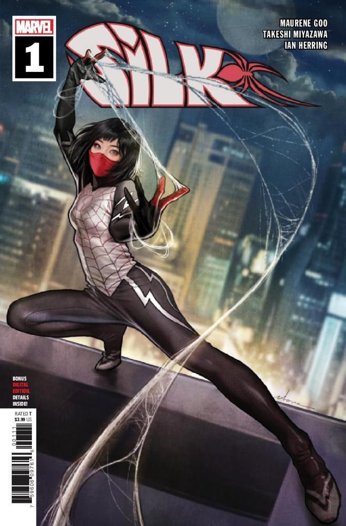 Silk #1 (of 5)