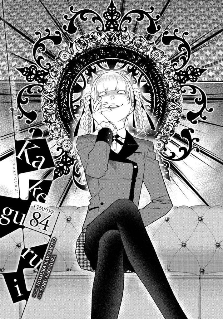 Kakegurui - Compulsive Gambler - #84