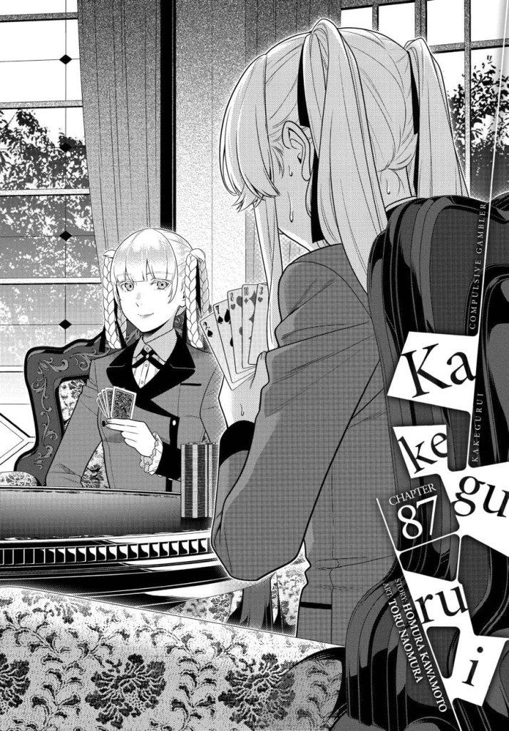 Kakegurui - Compulsive Gambler - #87