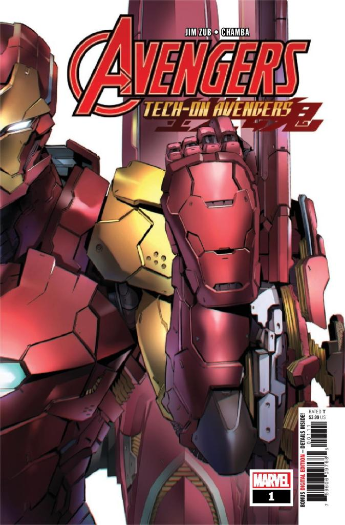 Avengers Tech-On #1 (of 6)