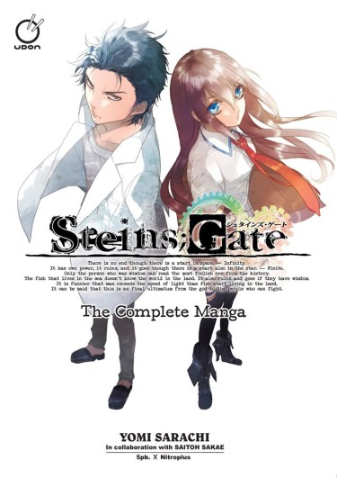 Steins;Gate: The Complete Manga (Exclusive to Barnes & Noble)