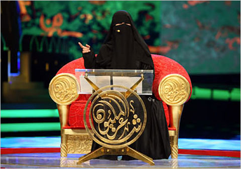 Veiled Powerful And Poetic Hissa Hilal Lost In The