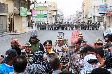 protests in Saudi Arabia